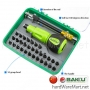 ไขควงชุด 34 in 1 BAKU magnetic screwdriver set BK-3034